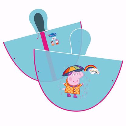 Picture of Capa de Lluvia PEPPA PIG Talle S